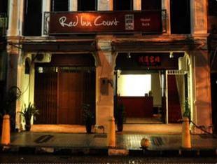 庭院紅色飯店Red Inn Court