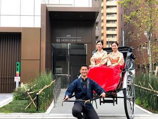 格拉斯麗淺草飯店Hotel Gracery Asakusa