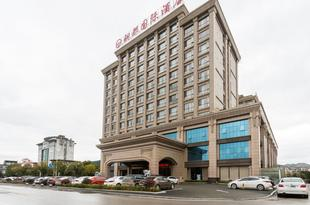 德興銅都國際酒店Tongdu International Hotel