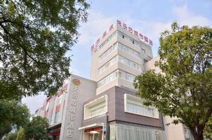 泰安天樂坊城市酒店Tianlefang Business Hotel