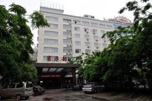 海口北辰大酒店Beichen Hotel