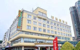 惠州大亞灣望海樓酒店