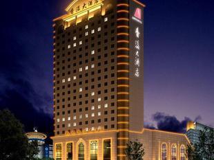 杭州中維香溢大酒店Zhongwei Sunny Hotel