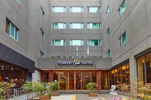 Towerhill飯店TowerHill Hotel