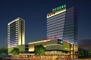 株洲葉茗居酒店Yemingju Hotel
