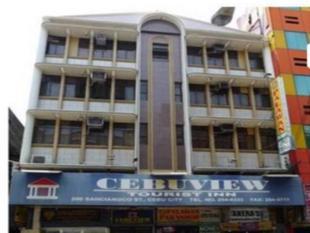 宿霧旅遊飯店Cebuview Tourist Inn