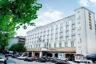 成都蓄聯大飯店Xulian Hotel