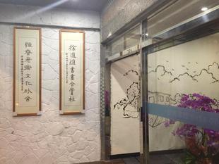 恆春老街文化旅舍Hengchun Art Hostel