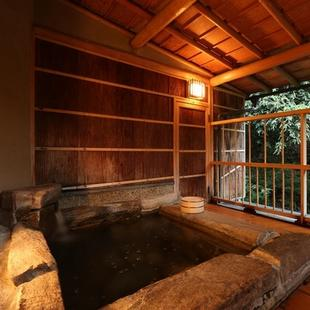 西村屋 招月庭旅館Kinosaki Onsen Nishimuraya Shogetsutei