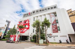 歐悅精品汽車旅館-桃園館Ohya Boutique Motel Tao-Yuan Branch