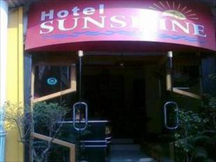 陽光飯店 Hotel Sunshine