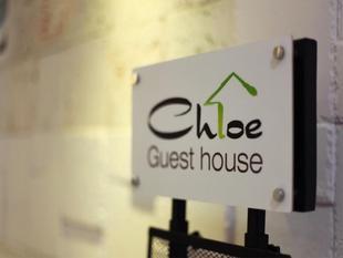 江南克洛伊民宿Chloe Guesthouse Gangnam