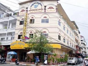 中南半島2飯店 Indochine 2 Hotel