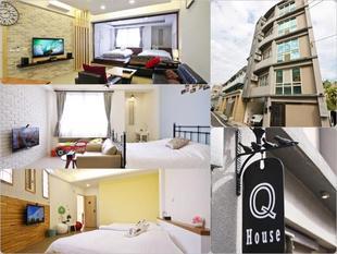 Q屋民宿Q House