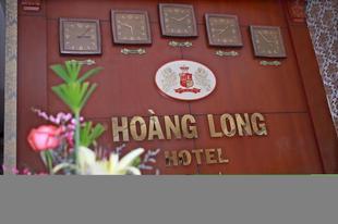 黃長飯店Hoang Long Hotel
