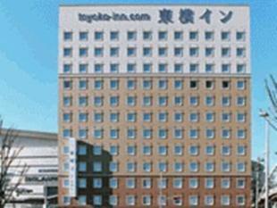 東橫INN埼玉新都心Toyoko Inn Saitama Shin-toshin