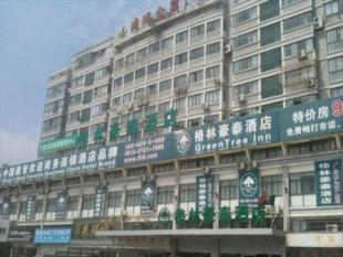 格林豪泰南通鴻鳴廣場酒店GreenTree Inn Hotel - Nantong Hongming Plaza