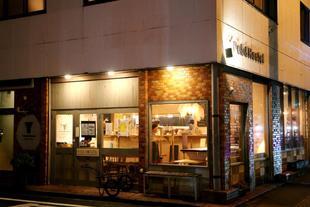 鳥取縣Y酒吧和旅舍