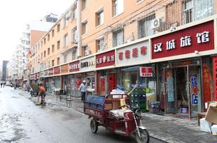 長春漢城旅店