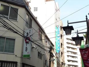 大塚城市飯店Otsuka City Hotel
