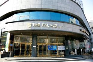大邱皇宮酒店Hotel the Palace Daegu