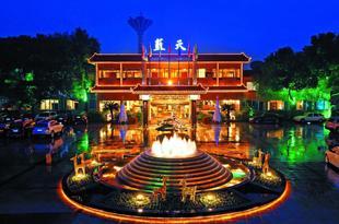 杭州蕭山藍天賓館Xiaoshan Lantian Hotel