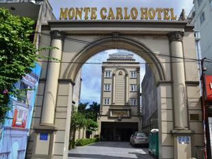 蒙特卡洛飯店海防Monte Carlo Hotel Hai Phong