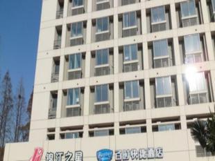 錦江之星鎮江京口學府路酒店Jinjiang Inn Zhenjiang Jing Kou Xue Fu Road