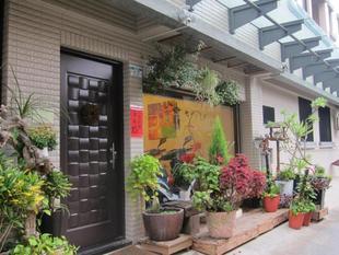 海安366會館Haian 366 Hostel