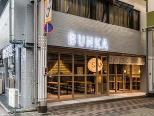 東京BUNKA青年旅館BUNKA HOSTEL TOKYO