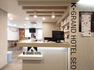 首爾K大飯店K-Grand Hotel & Guest House Seoul