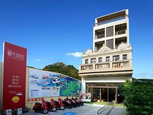 蘇宅旅店Su Inns Hotel