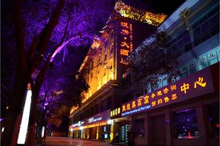 敦煌漢唐·大酒店Han Tang · Grand Hotel