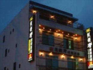 貝殼灣渡假旅店
