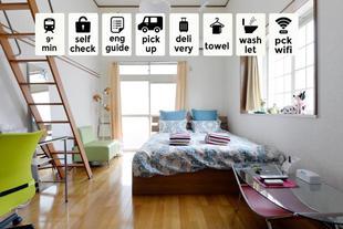 東京迪士尼度假區的2臥室公寓 - 52平方公尺/1間專用衛浴LICENSED - NEAR DISNEY 9MIN TO STA! FREE WIFI 4PP!