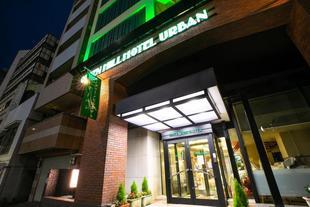 綠山城市酒店
