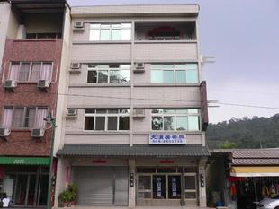 南投大漢居民宿Dahan Hostel