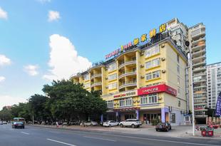 如家酒店(三亞榆亞路大東海店)Home Inn (Sanya Yaya Road Dadonghai)