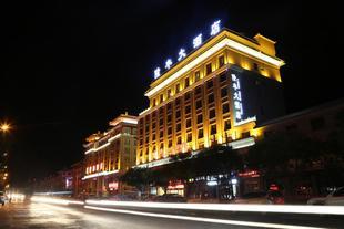 敦煌隆豐大酒店