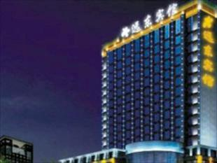 杭州遠東賓館Yuandong Hotel Hangzhou