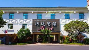 高雄河堤戀館商務汽車旅館