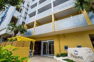 Pesquera飯店Hotel Pesquera