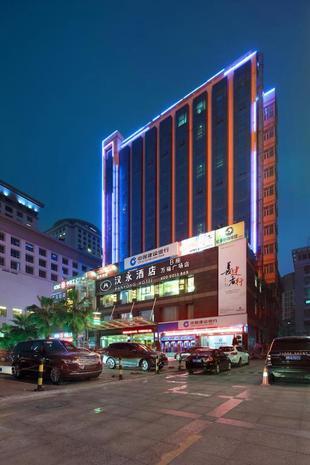 漢永酒店萬福樓店Hanyong Hotel Wanfu Building Branch