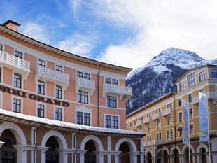 高爾基大旅館Gorki Grand Hotel