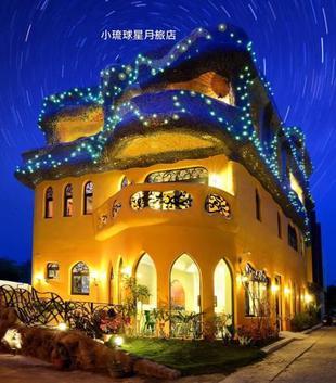 小琉球星月旅店