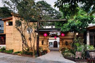 Zhuo Ye Cottage - Tsang Shan