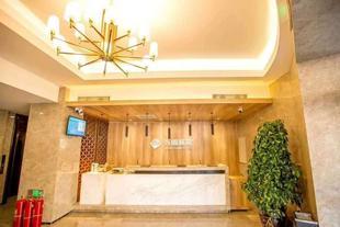 長春興圓賓館Xingyuan Hotel