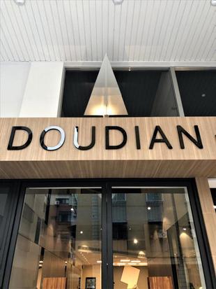 台中逗點旅店 DDInn Hotel