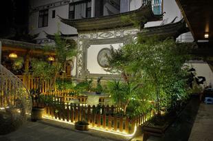 大理石月海別院客棧(原大理蒼洱別院客棧)shiyuehaibieyuan inn
