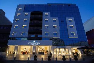 雅典娜大飯店Athenaeum Grand Hotel